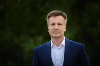 Наливайченко пообещал добиться отмены преступной «поправки Геруса»