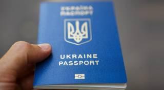 Рейтинг мощи паспортов: Украина поднялась, но все еще уступает России