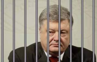 В ГБР рассказали про ход расследования 13 уголовных дел против Петра Порошенко