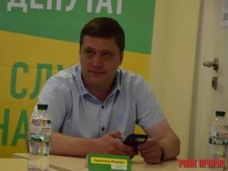 В Сеть «слили» фотокопию приговора «слуге народа» Иванисову