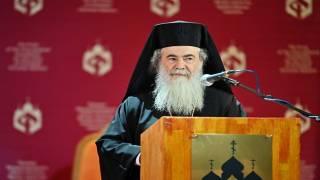 Иерусалимский Патриарх предложил провести встречу Предстоятелей Церквей в Аммане