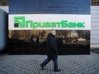 «Приватбанк» хотят запретить возвращать Коломойскому на законодательном уровне