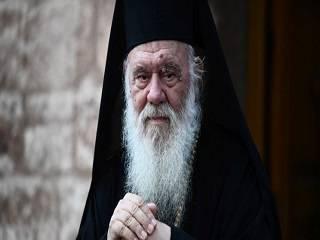 Предстоятель Элладской Церкви поедет на Всеправославное совещание, только если его пригласит Варфоломей
