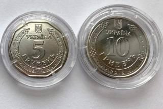 В НБУ рассказали, когда введут в оборот монеты номиналом 5 и 10 гривен