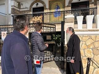 В Греции неизвестные напали на митрополию, которую возглавляет архиерей, выступивший против ПЦУ
