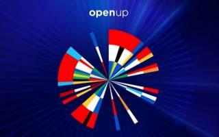 Появились логотип и слоган Евровидения-2020