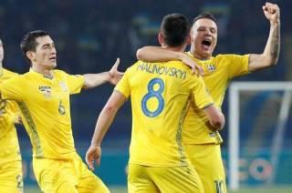 Сборная Украины по футболу немного опустилась в рейтинге сильнейших в мире