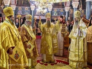 В Греции болгарский митрополит возглавил службу, на которой помянули главу ПЦУ