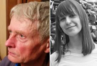 В Словакии погибли альпинисты из Украины