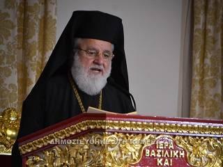 В Кипрской Церкви заявили, что признание ПЦУ Фанаром неканонично и усугубляет раскол