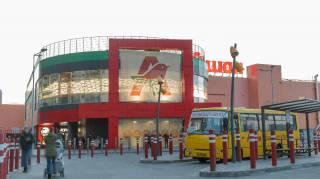 Какие бренды представлены в ТЦ «Ашан Рив Гош»