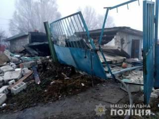 В Харькове прогремел мощный взрыв – есть жертвы