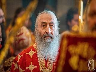 Митрополит Онуфрий рассказал, как православные должны относиться к богатству