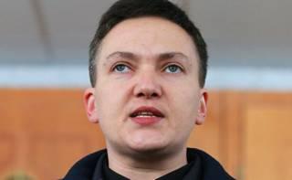 Савченко откровенно рассказала, почему до сих пор не вышла замуж
