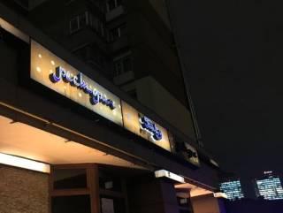 Разъяренные кавказцы устроили драку со стрельбой в киевском ресторане