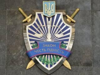Янчуку уже в этом году ГПУ вручит подозрение – СМИ