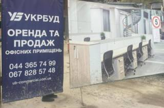 СМИ: Возможный новый собственник Укрбуда Федотенков попросился под «крышу» СБУ