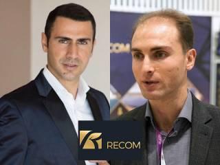 Братья Нарек и Гамлет Тунян: приключения аферистов Recom AG или из бизнеса в тюрьму