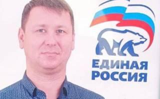 «Единоросс» из-за украинского паспорта согласился на сотрудничество с СБУ