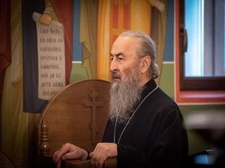 Митрополит Онуфрий распорядился во всех храмах 8 декабря молиться в поддержку миротворческих инициатив Украины