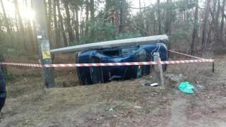 Под Киевом автомобиль сбил детей и перевернулся