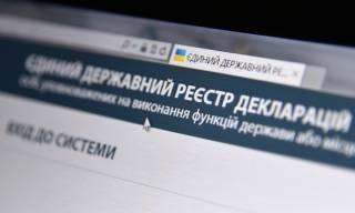 Квартира за три гривны… Всплыли неожиданные детали о доходах чиновника Кабмина Романа Гнатюка