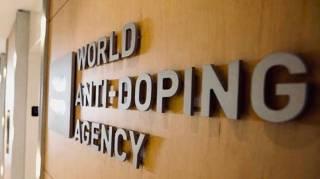 Исполком WADA сурово наказал Россию