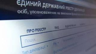 «Квартира за три гривні»: спливли несподівані деталі про доходи чиновника Кабміну Романа Гнатюка