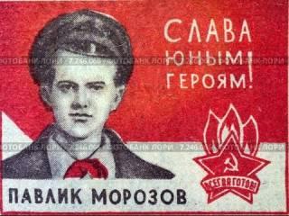 Как проконтролировать маленьких мерзавцев, которые захотят тайно говорить на русском?