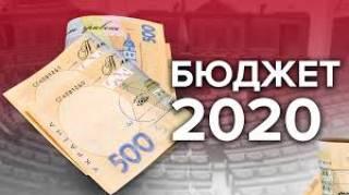 Зеленский подписал закон о бюджете на 2020 год
