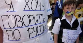 ВРУ может отменить закон о тотальной украинизации