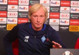 Наставник «Динамо» прокомментировал позорный вылет команды из Лиги Европы