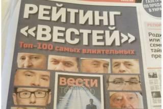 17 место в рейтинге Топ-100 самых влиятельных украинцев занял глава УПЦ Онуфрий. Глава ПЦУ на 44 позиции