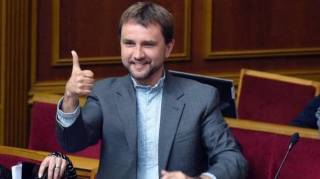 Соросенок Вятрович