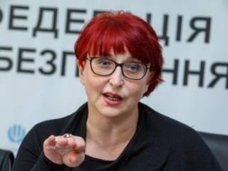 «Секс на новом матрасе». Депутата от «Слуги народа» поймали на интимной переписке