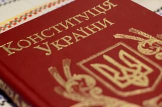 Без особого статуса для ОРДЛО и Севастополя: стало известно, как Зеленский хочет изменить Конституцию