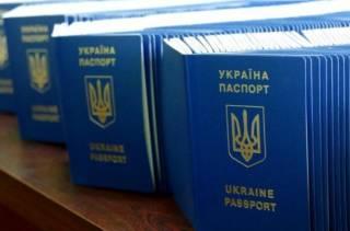 Украинцам разъяснили, как будут внедрять двойное гражданство