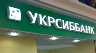 Как получить грамотные кредиты для частных клиентов по карте «Укрсиббанка»