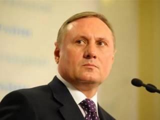 Суд оправдал экс-регионала Ефремова, внезапно вспомнив про закон 5-летней давности