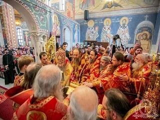 В УПЦ в день святой великомученицы Варвары состоялась хиротония епископа Любечского Никодима
