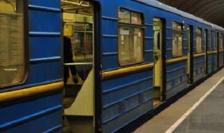 В киевском метро назвали случившийся накануне коллапс «зрадой»