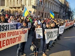 Глава Комитета Верховной Рады согласился доработать законопроект № 0931