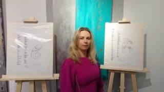 Наталья Сваткова: гУрУ – это вопрос правильного ударения, а не битье пяткой в грудь