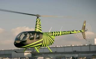 В небо США вылетел необычный вертолет