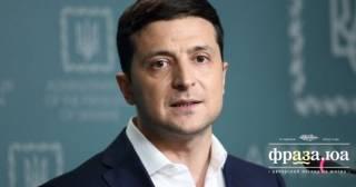 Зеленский предоставил ОРДЛО особый статус еще на год
