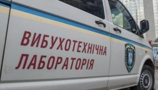 В Киеве «заминировали» все мосты, станции метро, 7 больниц и 9 роддомов