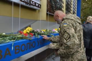Генштаб обнародовал данные о потерях украинской армии на Донбассе с начала года
