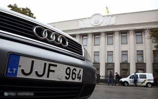 Рада приняла очередную отсрочку для владельцев «евроблях» после «самой последней отсрочки»