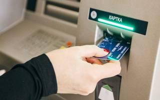 Мошенники придумали новый вид развода с банковскими картами