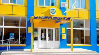 В Киеве начальница отделения «Укрпочты» неплохо «нагрела руки» на пенсионерах